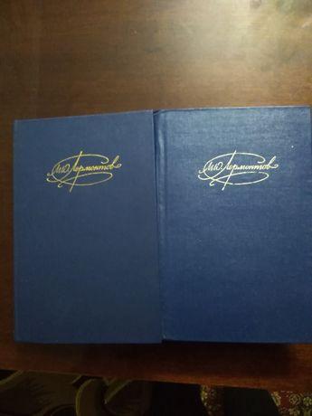 М. Ю. Лермонтов. 2 тома. Драмы. Проза. Поэмы. Стихотворения.
