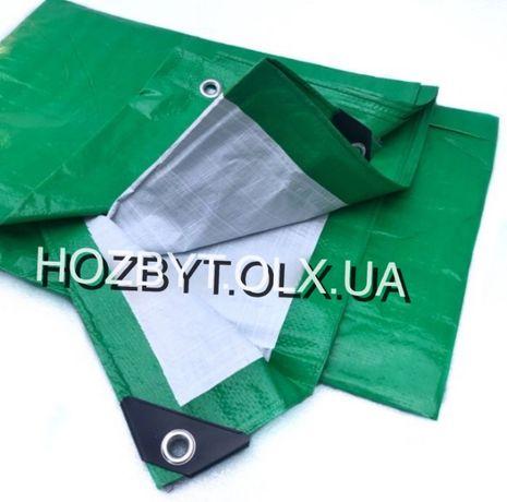 Тент защитный, тенты для укрытия/сено/соломы/зерно/семечки 120г./м2