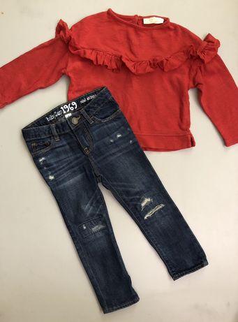 Модные джинсы Gap скинни