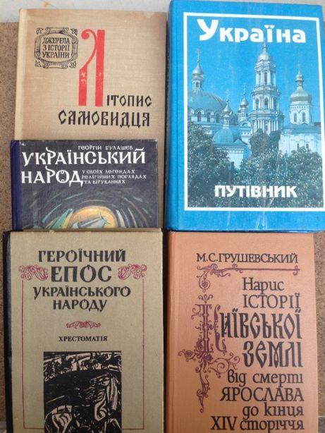 """""""Нарис історії Київськой землі """""""