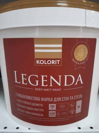 KOLORIT Legenda(КОЛОРИТ Легенда)