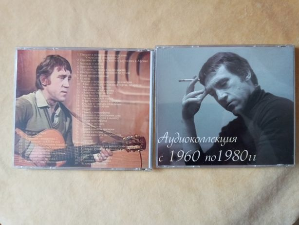 DVD диски 2 штуки