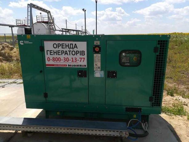 Аренда дизель генератора 20 30 50 90 150. 240 520 кВт Аренда генератор