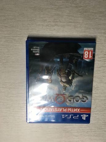 God of War ps4 .
