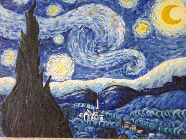 """Картина маслом """"Звёздная ночь"""""""