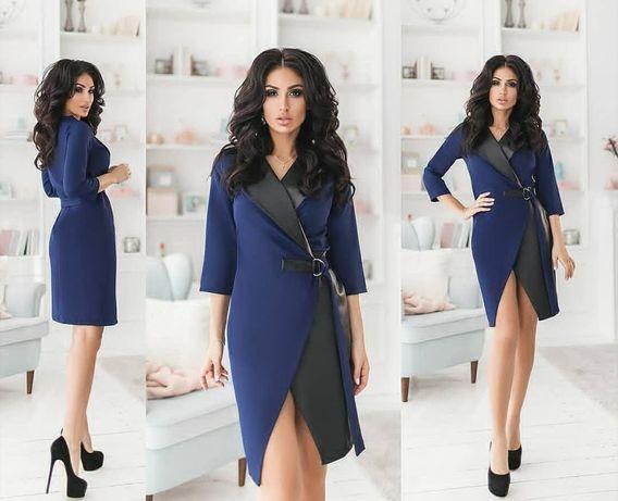 Платье деловой стиль