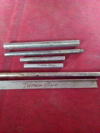 Титановые трубы ,титановая полоса и титановые шайбы