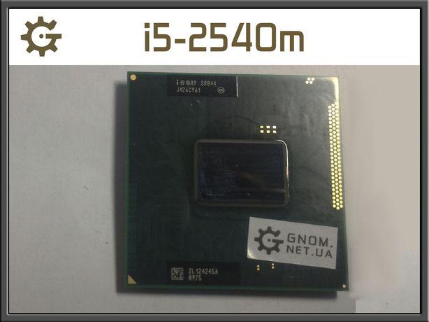 Процессор Intel Core i5-2540m ноутбук 2,6-3,3 Ghz Socket G2 SR044 +т/п