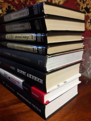 Продам книги. Б.Акунин.
