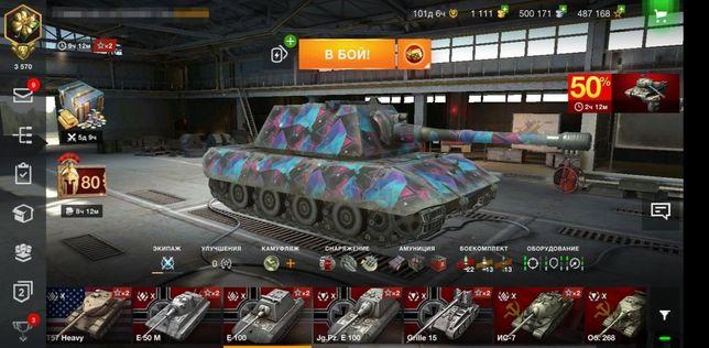WOT BLITZ 61%+ 2100су VK 90.01 (P) AMX 30 B аккаунт вот блиц топ top %