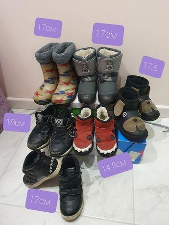 Пакет обуви, Резиновые сапоги, дутики,ботинки, угги, кроссовки