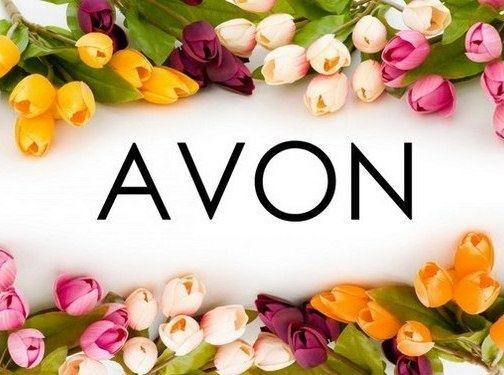 Принимаю заказы Avon,скидки до 10%