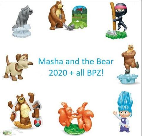 Coleção completa Kinder surpresa Masha e Urso 7 ano 2020 Figuras Masha