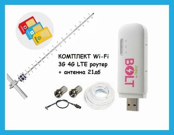 4G Комплект роутер Huawei E8372 Wi-Fi антенна R-net 21дб 1800мгц модем
