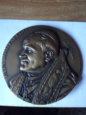 Medalha de bronze do Papa João Paulo II em Fátima, 1982