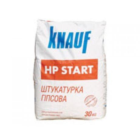 Гіпсова стартова шпаклівка Knauf HP START