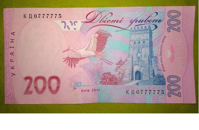 200 Гривен 2011 с редким номером