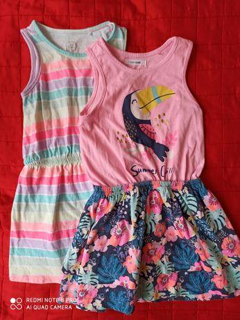 Letnie sukienki Cool Club 92