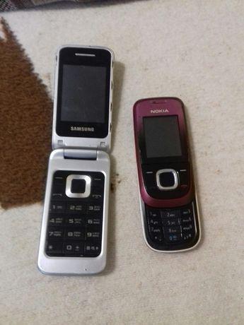 телефони дивится