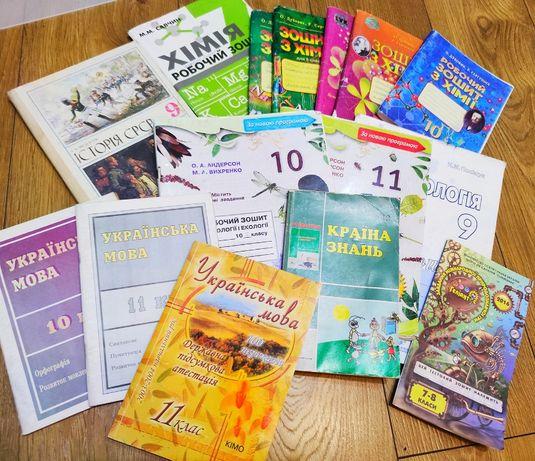 10 11 класс українська мова , младшие классы , ЗНО ДПА младшие классы