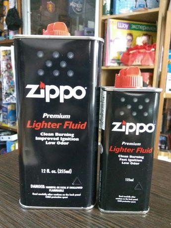 Топливо ZIPPO оригинал (Бензин Zippo 125 и 355 мл). Есть самовывоз