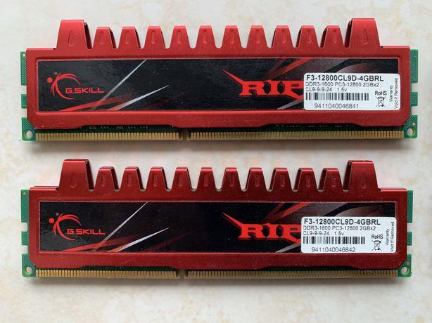 4GB DDR3 GSkill RipJaws 1600MHz