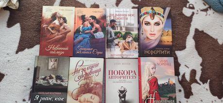 Книги 40 грн любая , любовные романы, романы, детективы. Очень срочно