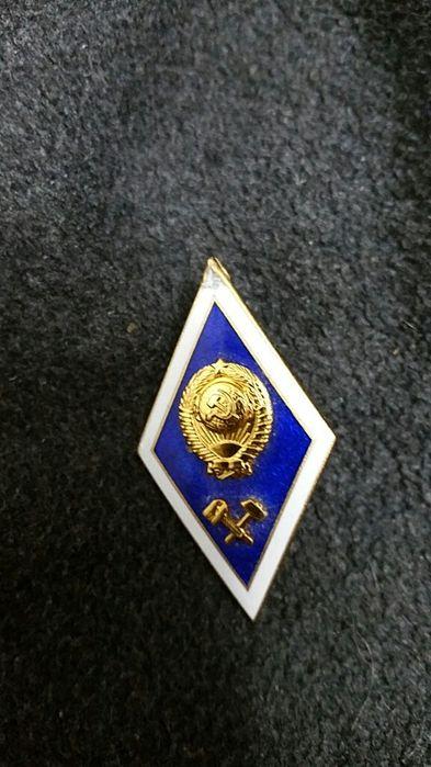 Нагрудный знак высшее образование Хмельницкий - изображение 1