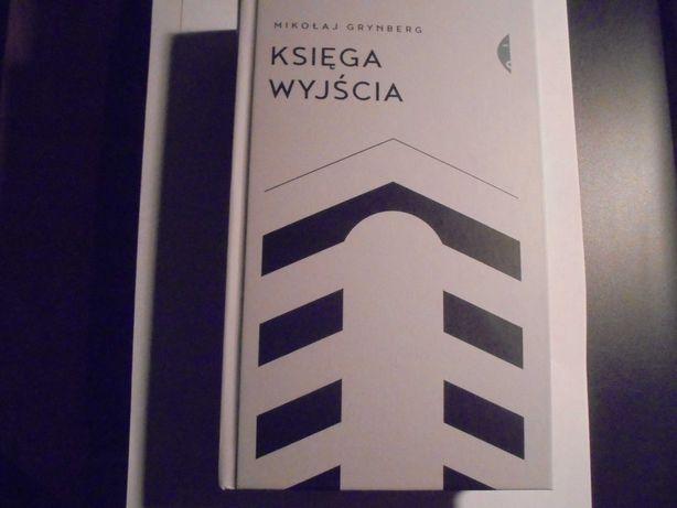 Grynberg, Księga wyjścia, Holokaust, twarda okładka, nowa