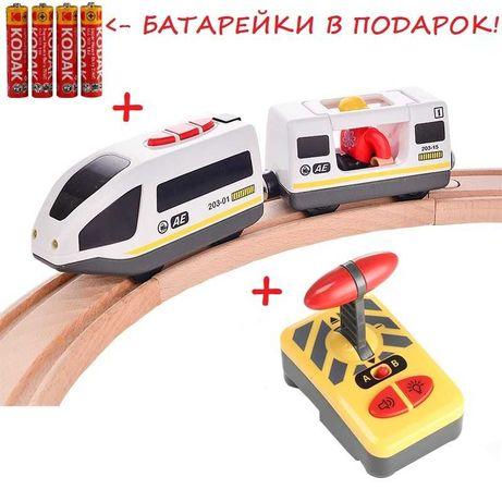 Поезд на дист. управлении для дер. железн. дороги PlayTive, IKEA, BRIO