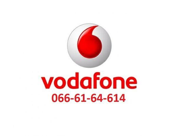 Красивый номер Vodafone (Водафон)