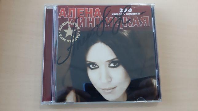 CD диск Алена Винницкая 220 С автографом Алены Винницкой