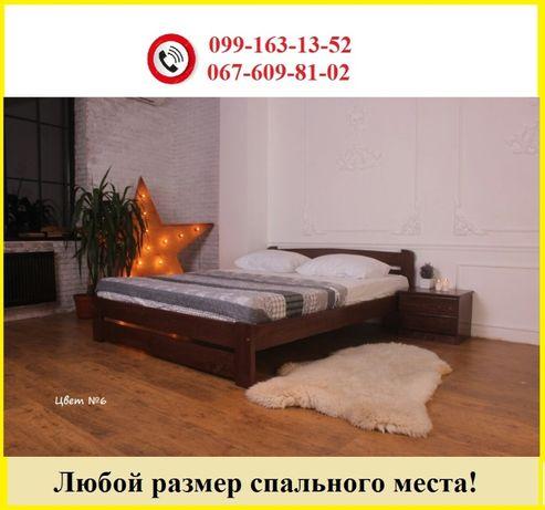 Кровать из натурльного дерева модель Классик.Акция!Дерево.ліжко.