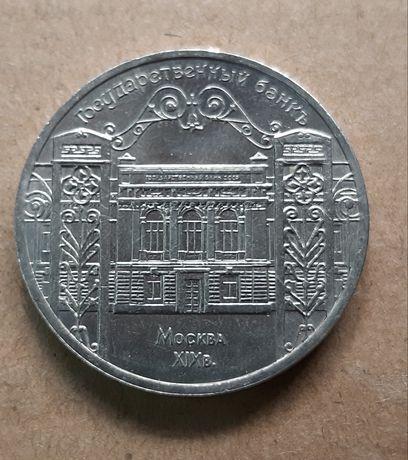 5 рублей ссср 1991  Государственный банк                 .