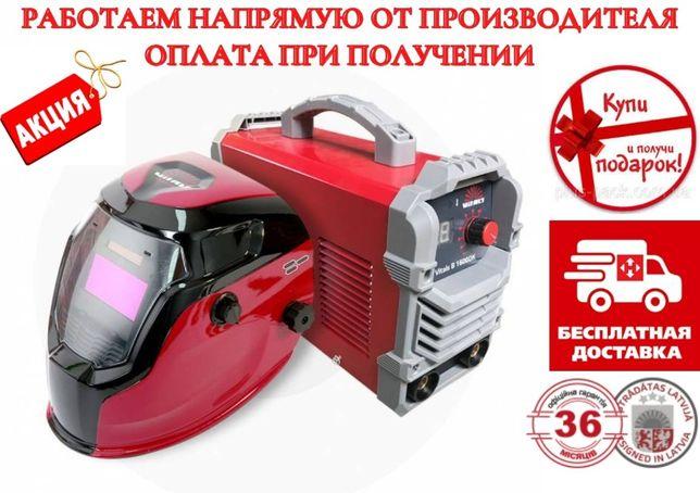 Акция!!! Сварочный Аппарат Vitals B 1600DК+Маска Vitals! Сварка Зварка
