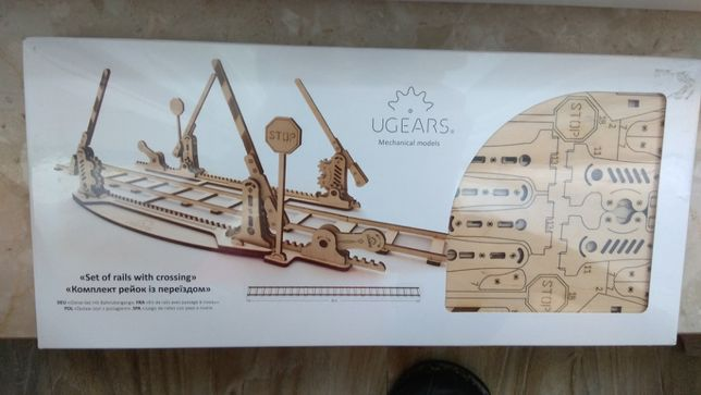 UGEARS drewniane modele puzzle 3D Zestaw szyn z przejazdem