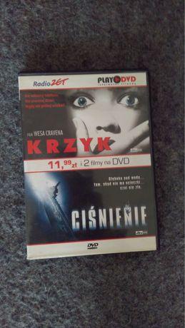 """Filmy """"Krzyk/Ciśnienie"""" DVD"""