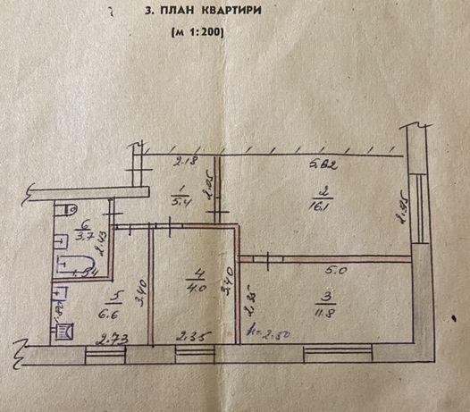 Продам 3 комнатную квартиру! Село Заря