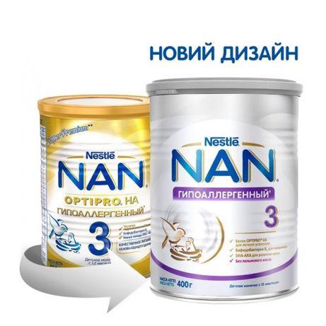 Nestle Молочная смесь NAN HA (1,2,3) Гипоаллергенный 400г