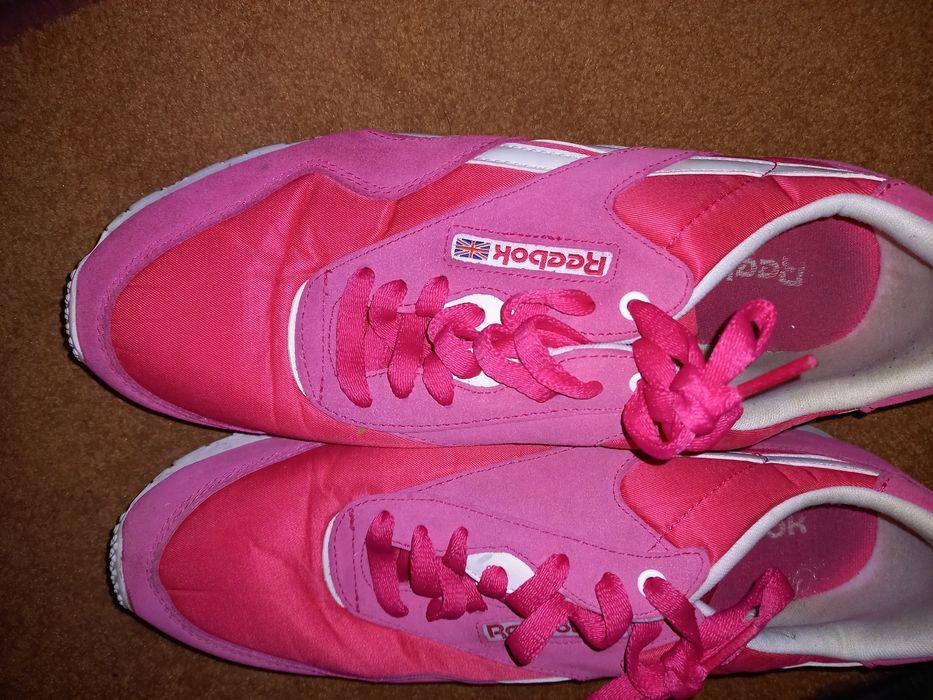 Adidas reebook Wąbrzeźno - image 1