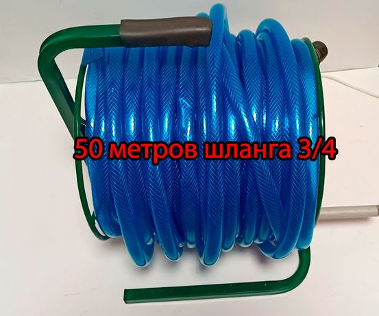 Переносная катушка для поливочного шланга из металла. 3/4 - 60 метров