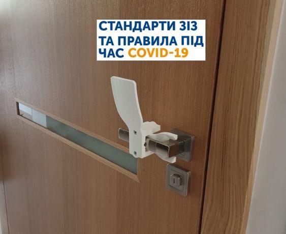 Дверна безконтактна ручка дверная ручка Ручки дверные