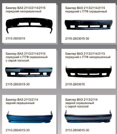Бампер ВАЗ 2113, 2114, 2115 крашеный в цвет, Тольятти