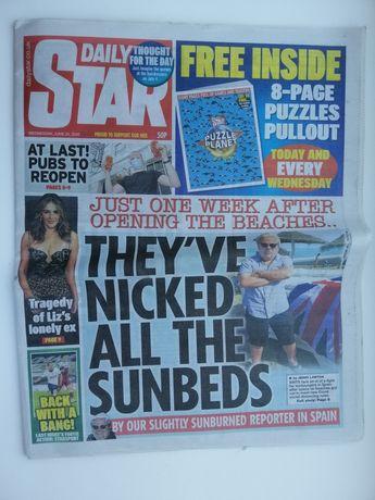 Газета на английском языке Daily Star