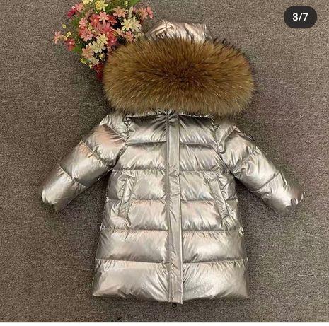 Куртки детские теплые новые