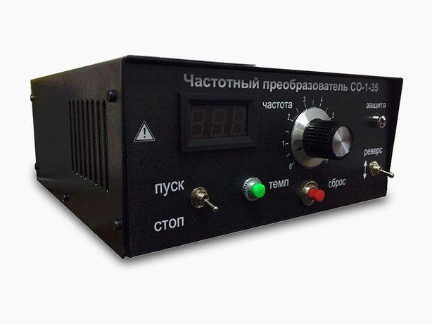 Частотный преобразователь 5.5кВт 220/380, частотник, однофазный