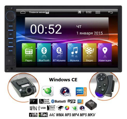 DVD USB GPS Sony AHR-7061BT Авто Магнитола 2din Pioneer AV-7023CarPlay