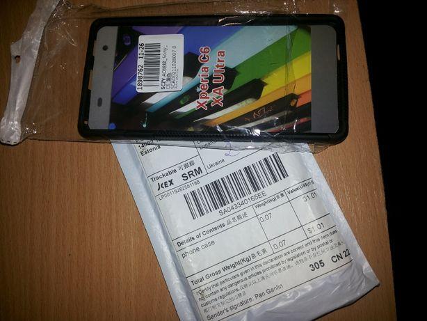 Продается противоударный чехол для телефона sony xperia С-6 xa ultra