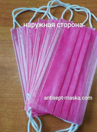 Защитные Розовые Рожеві маски. 3слоя, Мельтблаун. Коробка 50шт+Подарок