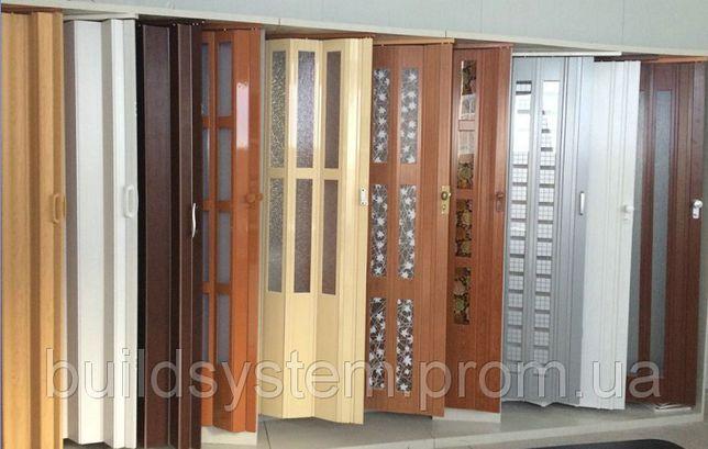 Дверь-гармошка розсувна пластик ПВХ ассортимент доставка из Днепра